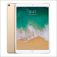 iPad無料回収福岡